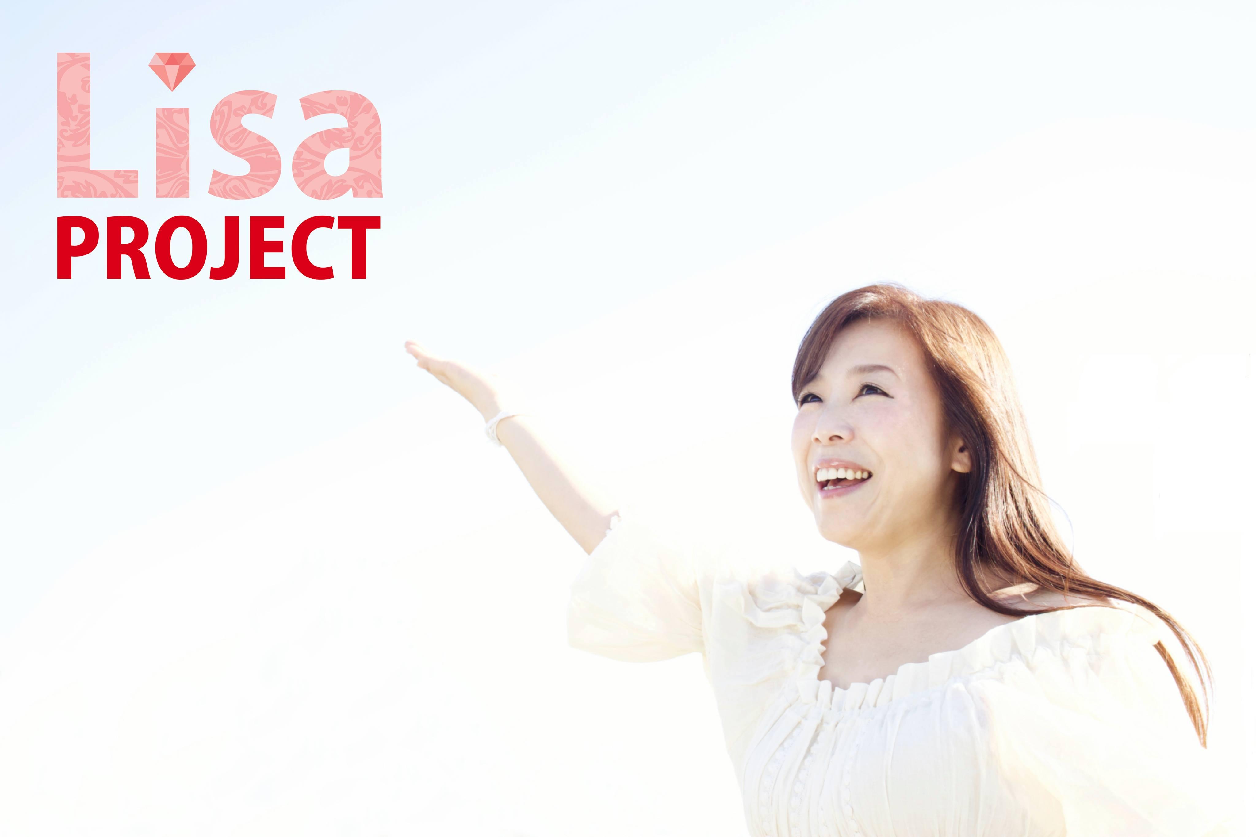 Lisa Project
